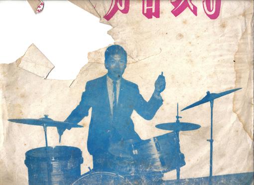 onra-drummer