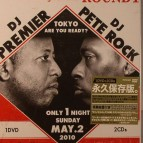 Dj Battle: Premier VS Pete Rock - Live in Toyko