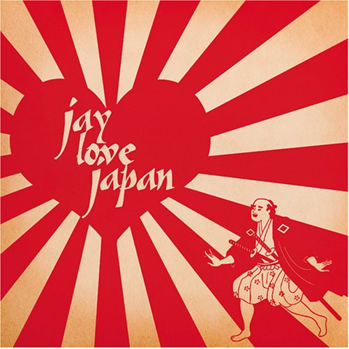J_Dilla_-_Jay_love_Japan_cover