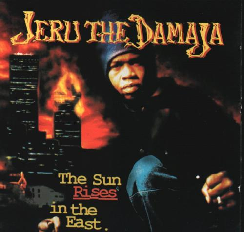 "Forgotten Treasure: Jeru The Damaja ""Mental Stamina"""