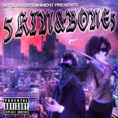 "Future Classic: 5kinandbone5 ""Make U Understand/Reset"""
