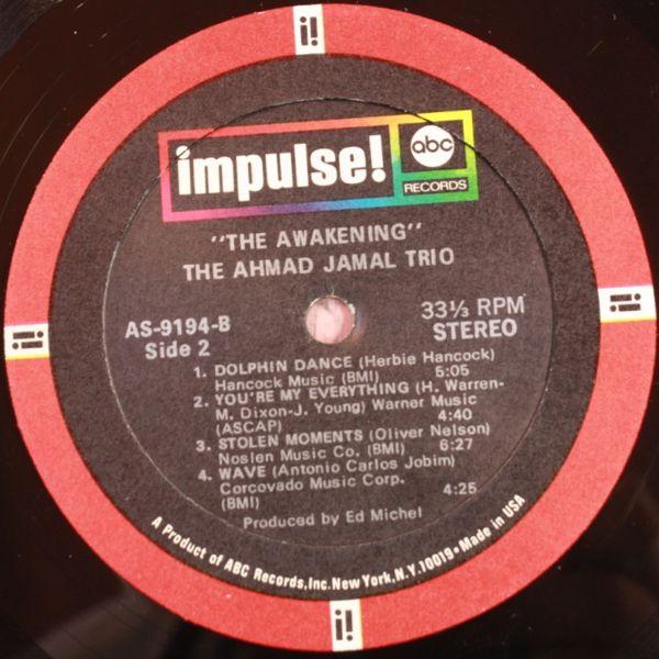 Forgotten Treasure The Ahmad Jamal Trio Quot The Awakening