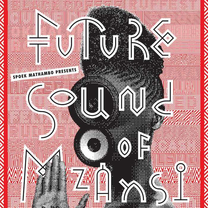 Future Sound of Mzansi – Documentary Trailer