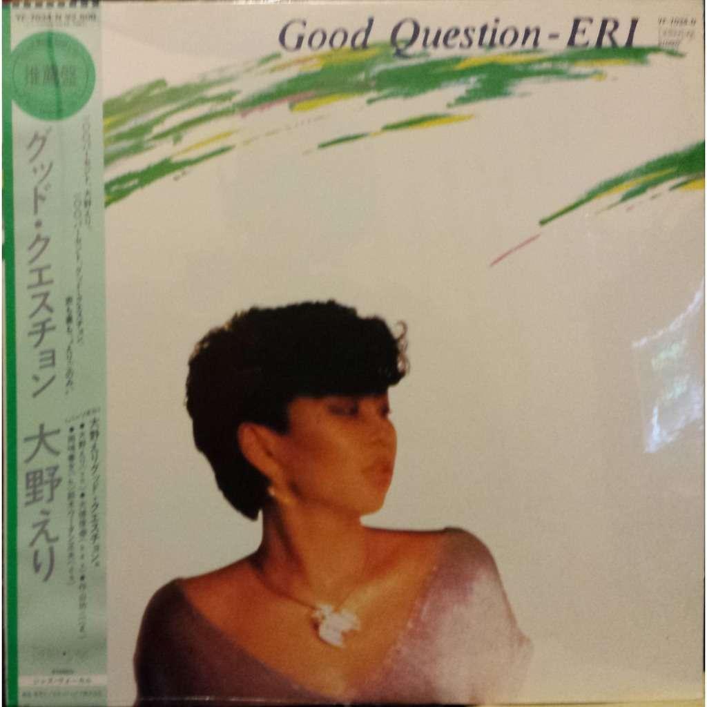 Forgotten Treasure Eri Ohno Quot Skyfire Quot 1981 Music Is