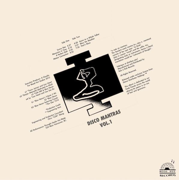 disco-mantras-back-cover