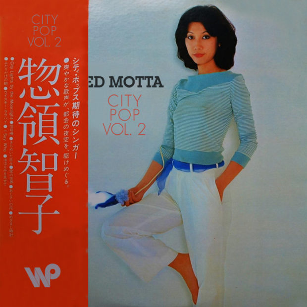 City-Pop-Vol.-2-620x620