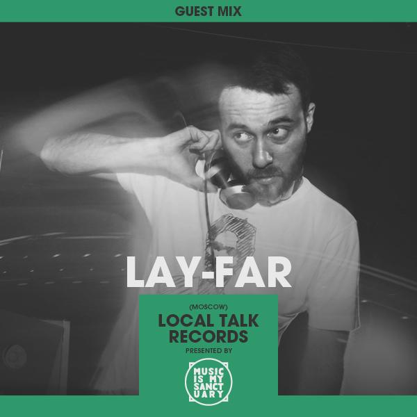 Layfar2