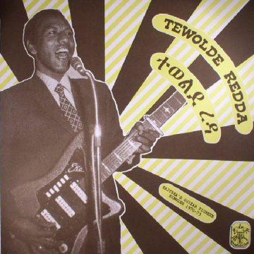 Wax Poetics Issue 46 George Benson Amp George Duke